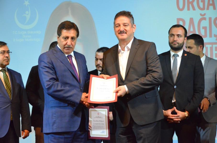 Bandırma Devlet Hastanesi'ne birincilik ödülü