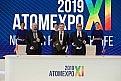 Rosatom'un enerji mühendisliği bölümü ile Türk firması arasında stratejik işbirliği anlaşması