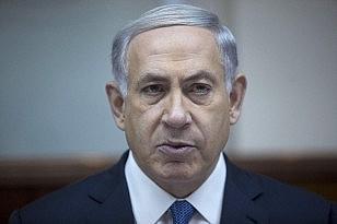 Netanyahu'dan İsrail ordusuna talimat