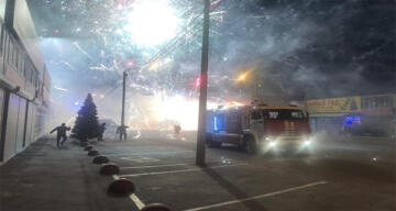 Rusya'da havai fişek fabrikasında patlama