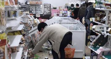 Japonya'daki depremde 124 kişi yaralandı, 900 bin ev elektriksiz kaldı