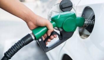 Benzin ve motorine zam! Pompaya yansıyamacak