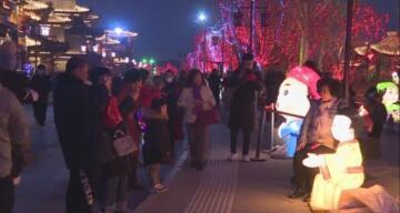 Çin'de Fener Festivali renkli görüntüler oluşturdu