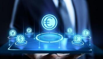 Dijital Euro'nun çıkması 5 yılı bulabilir