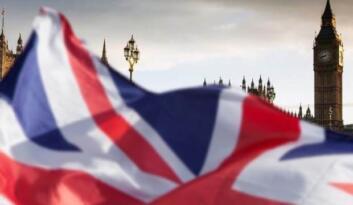 İngiltere'de son 24 saatte 6 bin 220 yeni vaka