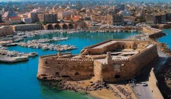 Ekonomik kriz Yunanistan'a Girit'te liman sattırdı