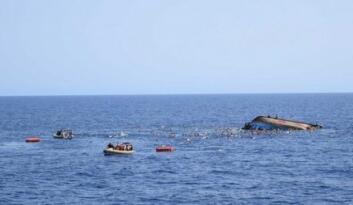 Göçmen teknesi battı: 34 ölü