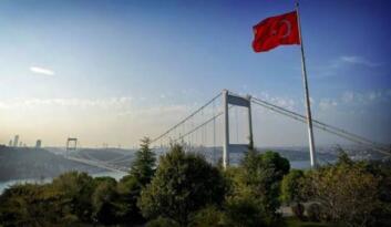 IMF, Türkiye için büyüme beklentisini açıkladı