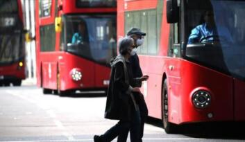 İngiltere'de son 24 saatte 2 bin 379 vaka