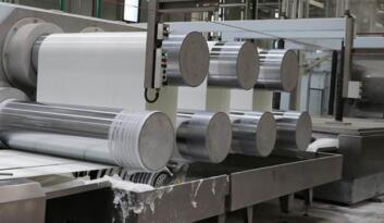 Polyester elyaf ithalatında tarife kontenjanı